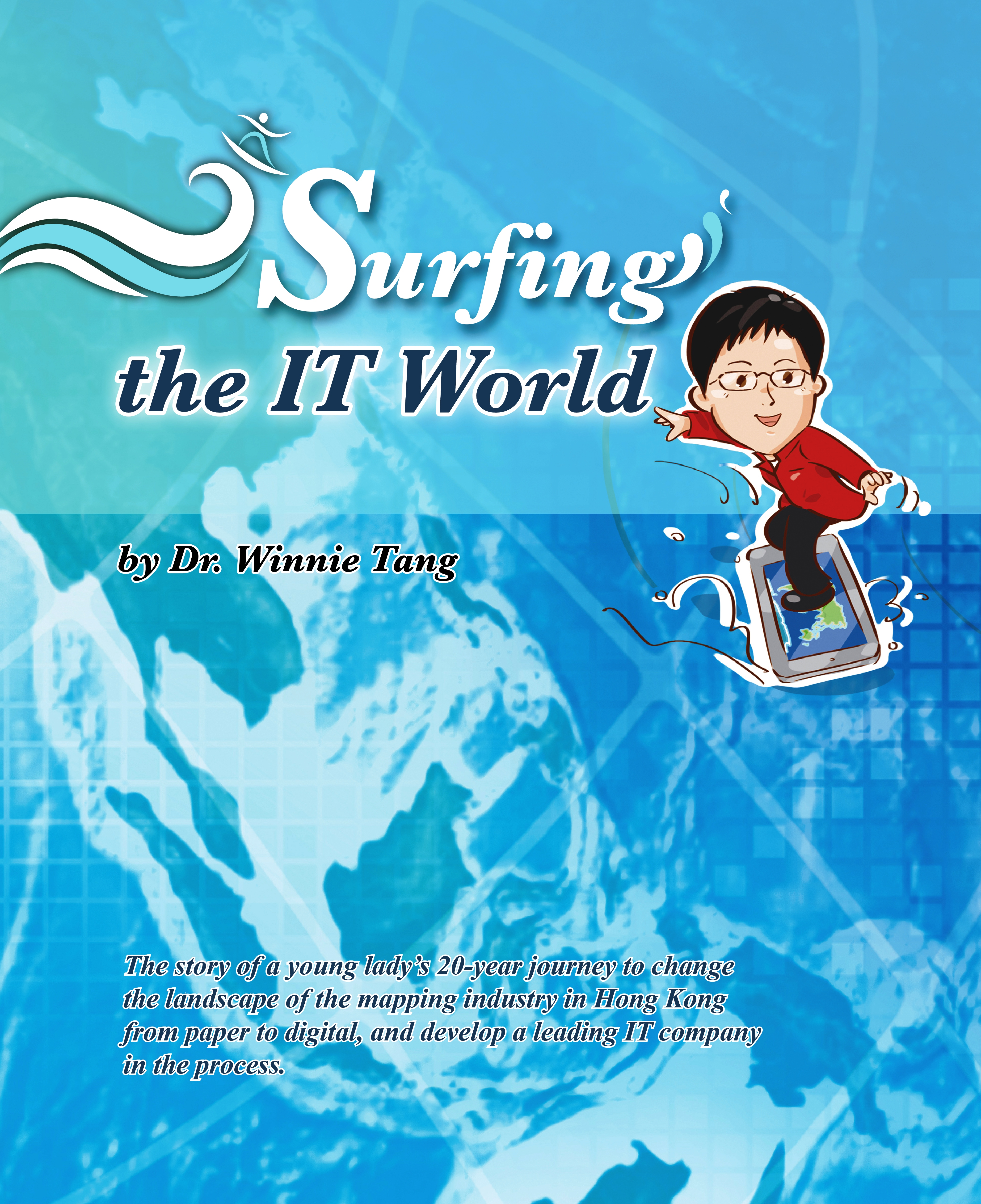 Surfing the IT World