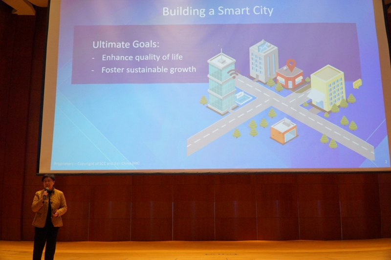 How to Build a Smart City