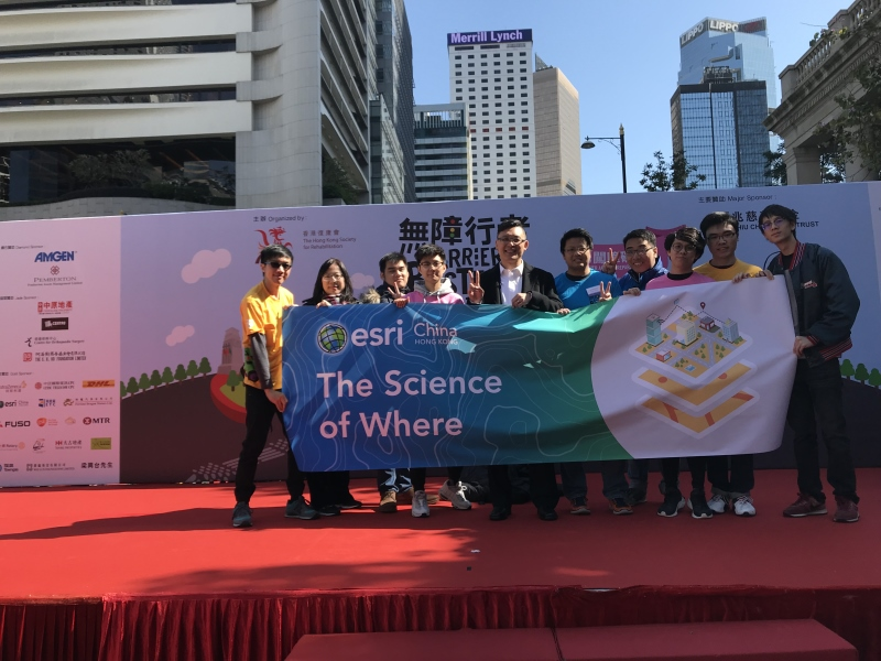 Sr. Paul Tsui, Managing Director of Esri China (HK) and colleagues showed their support to Barrier Busters 2018.