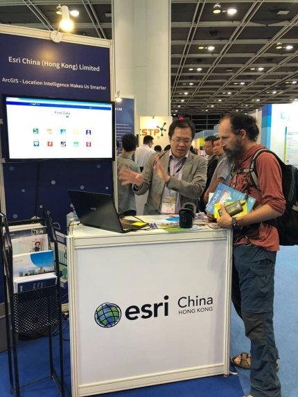 Esri China (HK) was invited to showcase our ArcGIS platform for smart city solutions at the International ICT Expo.
