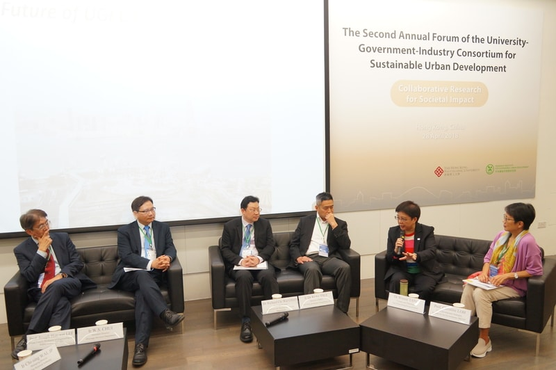 Guest speakers had in-depth exchanges in the area of sustainable urban development.