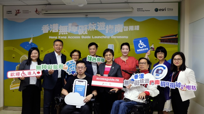 Dr. Winnie Tang (fifth from the right) was invited as guest of honor in the Hong Kong Access Guide Launching Ceremony.