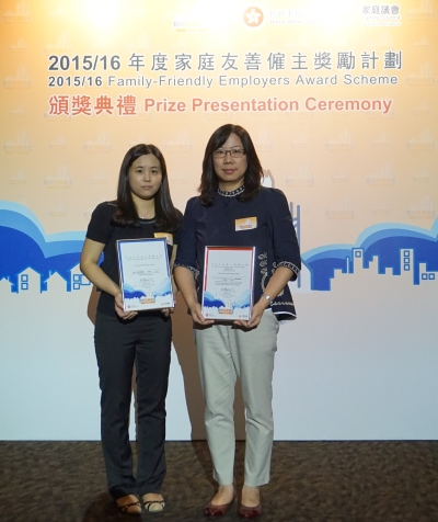 Esri China (HK) colleagues received the two awards of 2015 2016 FamilyFriendly Employers Award Scheme in the ceremony